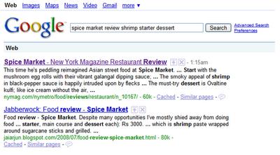 Deux nouvelles améliorations du moteur de recherche Google